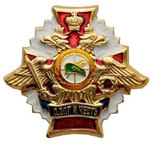 ed8f33e8d Odznak